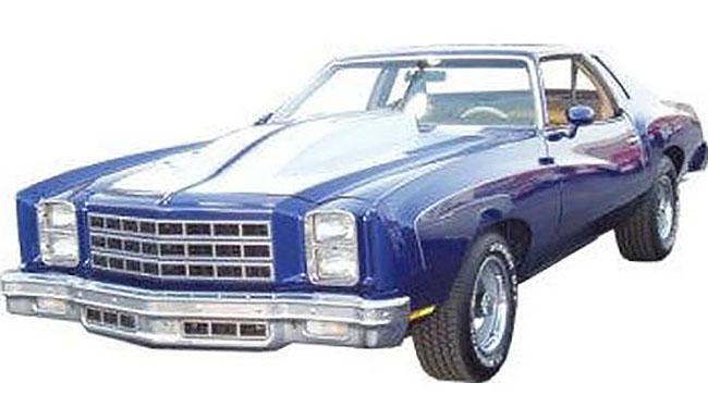 1977 Chevrolet Monte Carlo Coupe Tba Replicarz Com